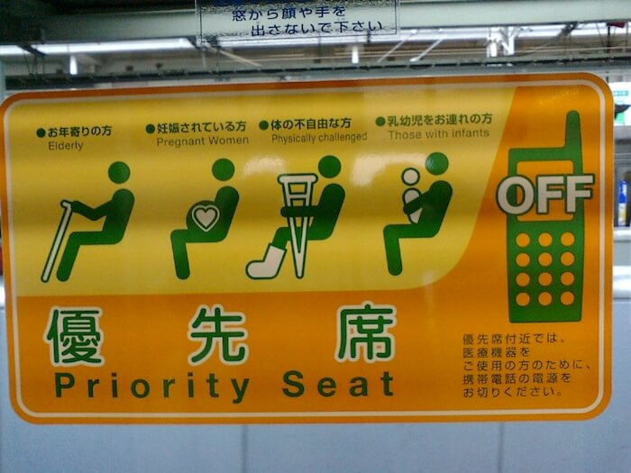 priority-seat-japanese-train