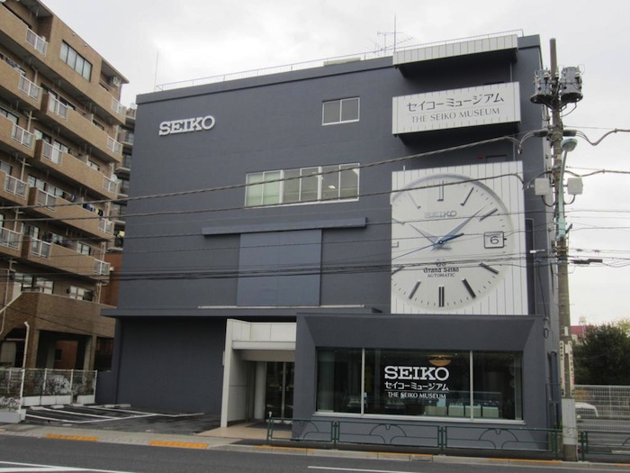 watches-seiko-museum