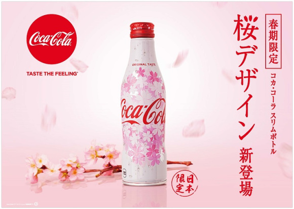 Coca Cola Limited Edition Design