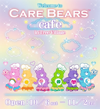 Care Bears Cafe